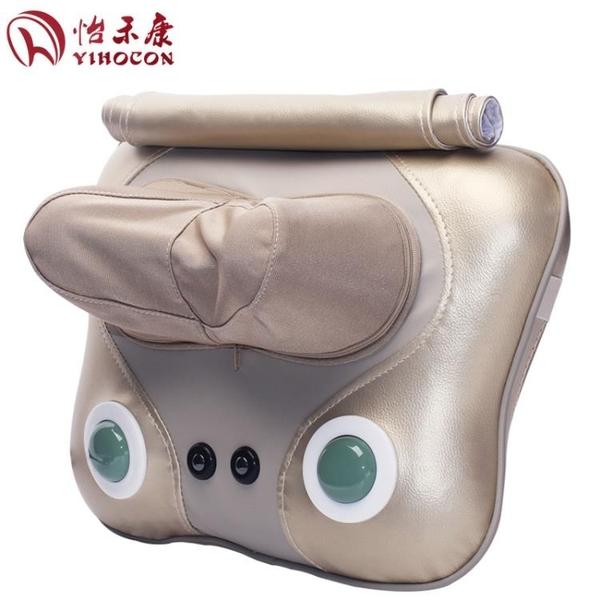 按摩 怡禾康頸椎按摩器多功能全身頸部腰部肩部家用脖子病勁腰疼枕頭儀YYJ 卡卡西