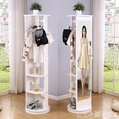 鏡子全身旋轉穿衣鏡簡約臥室置地衣帽收納多功能落地鏡現代試衣鏡