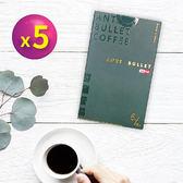 晶璽防彈咖啡(15公克x6包入/5盒)