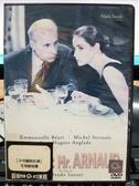 挖寶二手片-Z85-027-正版DVD-電影【真愛未了情】-艾曼紐琵雅(直購價)