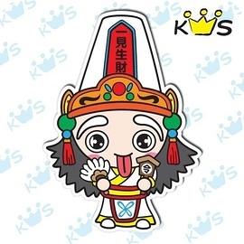 【收藏天地】防水防曬*安全帽 汽機車 萬用貼-七爺(小)