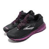 Brooks 慢跑鞋 Adrenaline GTS 20 D 寬楦 黑 紫 女鞋 運動鞋 【PUMP306】 1202961D062