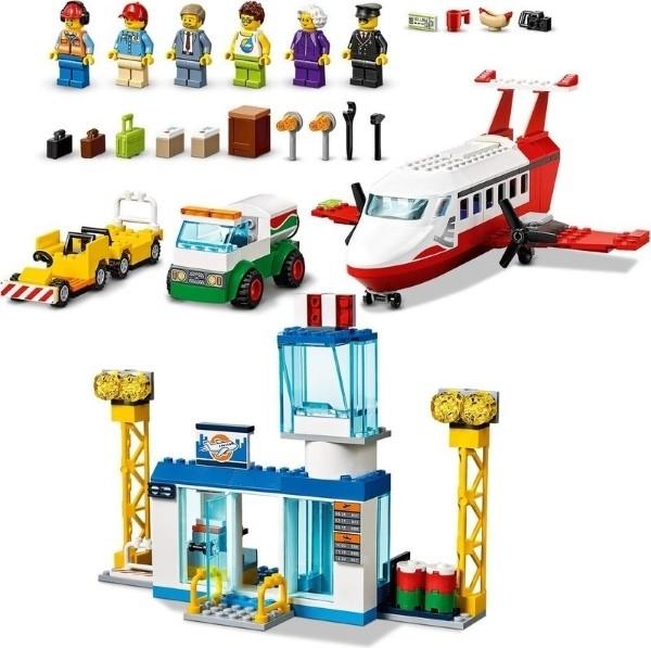 【LEGO樂高】CITY 中央機場  #60261