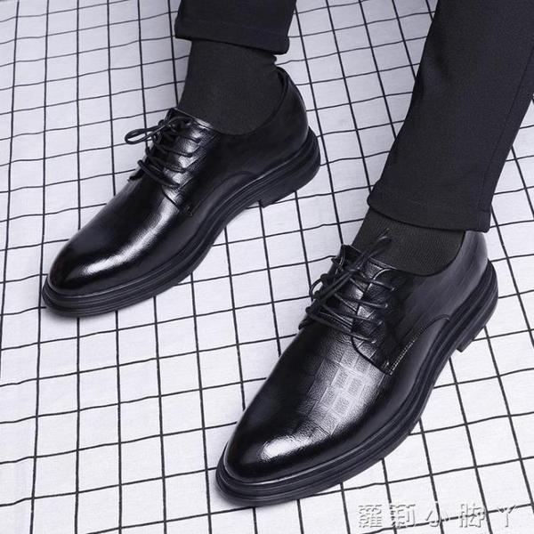 商務正裝休閒鞋英倫潮流透氣鞋子真皮內增高韓版黑色皮鞋男士夏季【蘿莉新品】