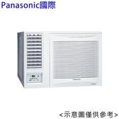 回函送【Panasonic 國際牌】10-12坪左吹變頻冷專窗型冷氣CW-P68LCA2
