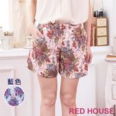 【RED HOUSE 蕾赫斯】田園花朵短褲(藍色花)
