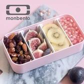 【配件】法國Monbento 日式長方形便當盒多彩配件便當分隔片