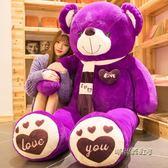 買一送一熊毛絨玩具可愛萌韓國睡覺抱女孩布娃娃熊貓公仔抱抱熊送女友MBS「時尚彩虹屋」