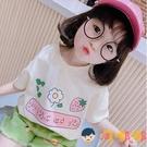 兒童短袖t恤女童夏裝韓版兒童時尚丅恤【淘嘟嘟】