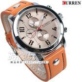 CURREN 卡瑞恩 個性潮男 數字三眼 時尚潮流皮革腕錶 男錶 大錶面 大錶盤 防水手錶 CU8192銀橘