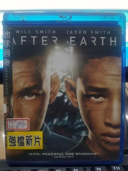 挖寶二手片-Q02-018-正版BD【地球過後】-藍光電影(直購價)