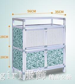 碗櫃家用櫥櫃簡易櫃子儲物收納櫃鋁合金組裝多功能放碗廚房置物架 開春特惠 YTL