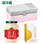 孕婦專案【老行家】三馨二益C組(燕盞+蔓越莓珍珠粉+益生菌)  特價8180元