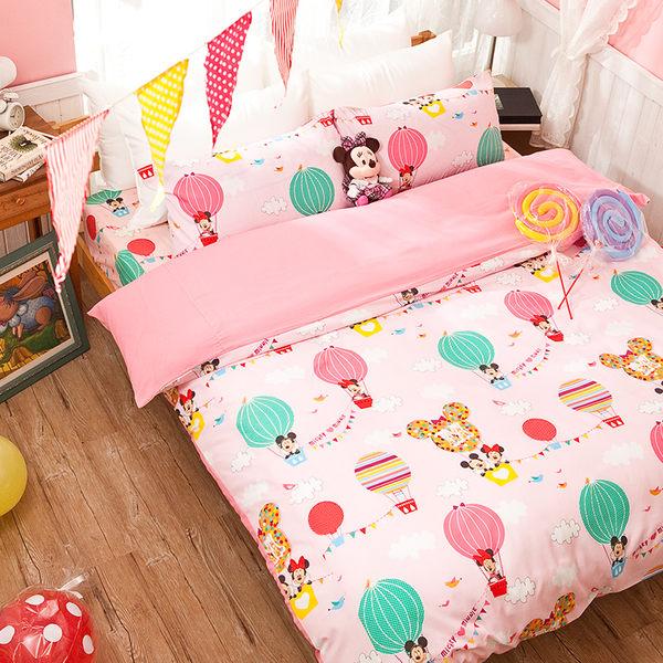 床包 / 雙人加大【米奇熱氣球-兩色可選】含兩件枕套  高密度磨毛布  戀家小舖台灣製ABF301