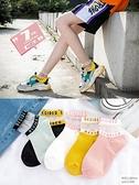 襪子女秋冬季薄款玻璃短襪中筒襪女士網紅淺口船襪 歐韓時代