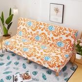小戶型沙發可折疊沙發床兩用出租房臥室簡易懶人沙發客廳布藝沙發『橙子精品』