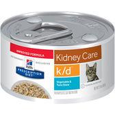 【寵物王國】希爾思k/d腎臟護理(鮪魚燉蔬菜)貓處方罐82g