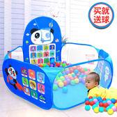 兒童寶寶玩具 海洋球池 便攜彩色球游戲屋室內外圍欄家用套裝折疊T