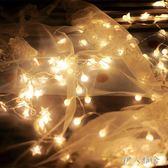 LED房間臥室裝飾宿舍電池星星USB霓虹燈 JL3088 『伊人雅舍』TW