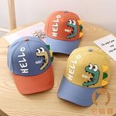 兒童棒球帽子鴨舌帽男寶寶女童棒球帽韓版潮男童遮陽帽【宅貓醬】