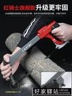 強力鋼鋸架家用手工小手鋸木工工具金屬鋸切割條鋸弓鋸子拉花劇子
