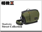 ★相機王★Manfrotto street Messenger 街頭系列 郵差包 相機包