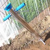 種植栽苗器 秒栽定植器蔬菜種植辣椒白菜栽苗器移苗種苗移栽器點播施肥播種機 玩趣3C