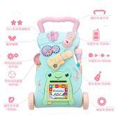 兒童學步車嬰兒手推車寶寶玩具多功能音樂防側翻可調速助步車玩具 NMS 露露日記