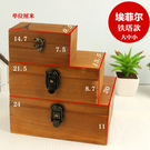 [超豐國際]zakka收納鎖盒復古木質桌...
