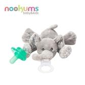 【愛吾兒】美國 nookums 寶寶可愛造型安撫奶嘴/玩偶-小灰象
