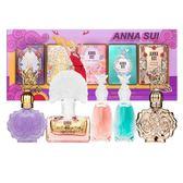 Anna Sui安娜蘇  華麗航空迷你小香禮盒