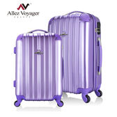 行李箱 旅行箱 法國奧莉薇閣 24+28吋兩件 PC硬殼加大  國色天箱