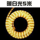 丹大戶外【台灣製造】雙排LED暖白光燈條 可調光 5米 附插頭及收納袋