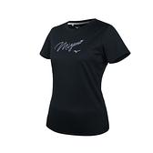 MIZUNO 女短袖T恤(免運 台灣製 上衣 吸濕排汗 抗UV 咖啡紗 美津濃≡體院≡ 32TA170109