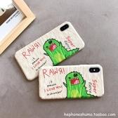 蘋果手機殼皺褶小恐龍卡通【聚寶屋】