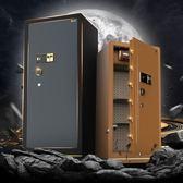 保險櫃保險柜大型1.5米1.2米1m指紋辦公雙門入墻全鋼防盜保險箱家用新品1.8米對開門 DF 萌萌