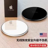 iphoneX蘋果XS無線充電器iPhone11Pro Max手機promax快充11  極有家