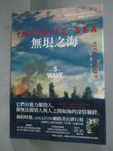 【書寶二手書T9/翻譯小說_JEY】第五波2-無垠之海_瑞克‧楊西