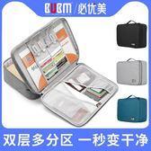 證件收納包家庭家用大容量盒多功能箱護照套戶口本票據重要文件袋【快速出貨】