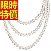 珍珠項鍊 單顆7-8mm-生日情人節禮物自信非凡女性飾品53pe26【巴黎精品】
