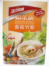 活力百匯~香菇竹筍糙米粥40公克×6包/...
