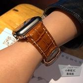 適用1/2/3/4代腕帶蘋果手表錶帶iwatch皮質鱷魚紋apple watch【小檸檬3C】