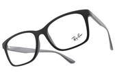 RayBan 光學眼鏡 RB7059D 5555 (霧黑-霧灰) 經典方框款 #金橘眼鏡