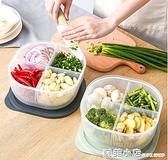 大號蔥花保鮮盒分隔蔥姜蒜蔬菜冰箱收納盒廚房分格塑料瀝水密封盒 蘇菲小店