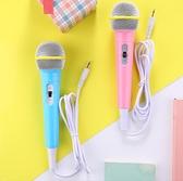 麥克風 兒童視頻故事機話筒火火兔米蛋電子琴通用麥克風學習早教機唱歌 3C數位百貨