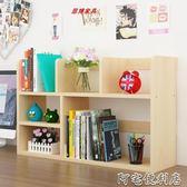 實木兒童書架桌上學生小書架創意桌面書架多層收納架書柜飄窗架 YJT全館85折