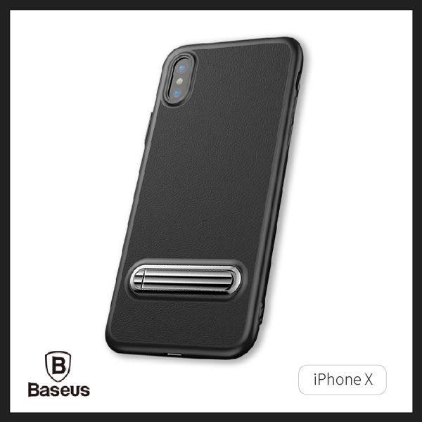【漢博 】Baseus倍思 iPhoneX 樂視支撐套 支架手機殼 金屬支架 皮紋質感 保護殼