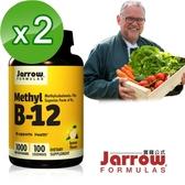 《Jarrow賈羅公式》甲基B12 1000mcg口含錠(100錠/瓶)x2瓶組