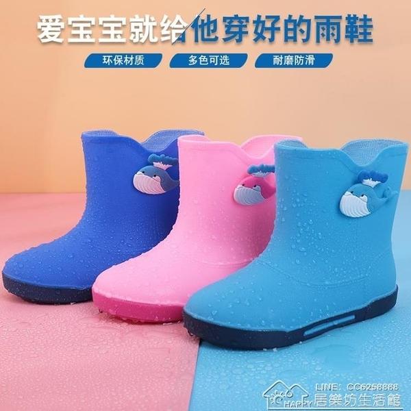 快速出貨 女孩男孩5-6-7-8-9-歲雨靴男童女童雨鞋小學生中筒水靴防滑雨靴 【全館免運】