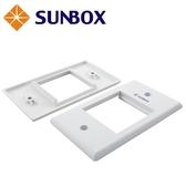 雙孔插座面板 (WP-2P) SUNBOX